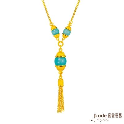 J code真愛密碼金飾 光影之美黃金/天河石項鍊-長
