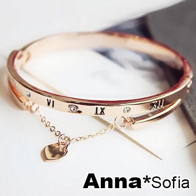 【3件5折】AnnaSofia 羅馬數字垂桃心 硬質手環手鐲(金系)
