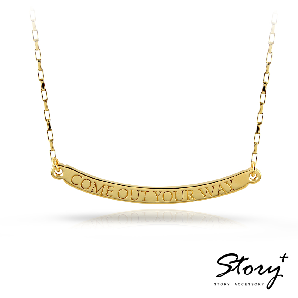 STORY故事銀飾-訂製刻字-弧度長牌純銀項鍊