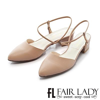 Fair Lady尖頭設計優雅繫帶粗跟涼鞋 粉