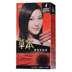 依必朗草本護髮染髮霜-4自然褐