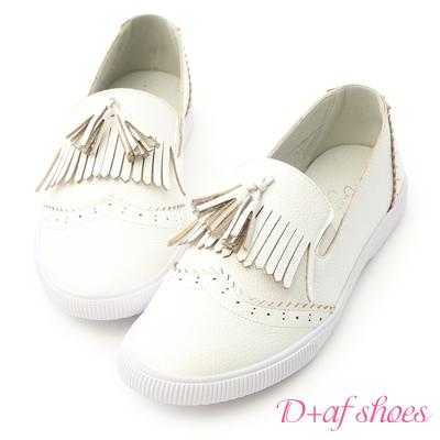 D+AF 悠活舒適.雕花流蘇休閒小白鞋*白