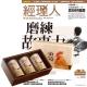 經理人月刊 (1年12期) 贈 田記純雞肉酥禮盒 (200g/3罐入) product thumbnail 1