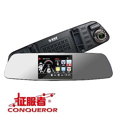 【ioT雲端更新版】 征服者 雷達眼 CXR-3028 後視鏡固定測速 行車紀錄器