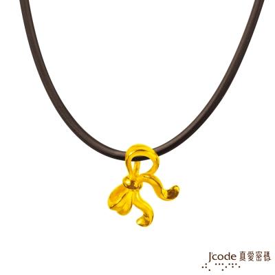 J code真愛密碼金飾 小禮物黃金墜子 送項鍊