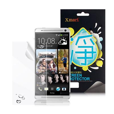 X mart HTC ONE MAX 透淨疏水防油保護貼