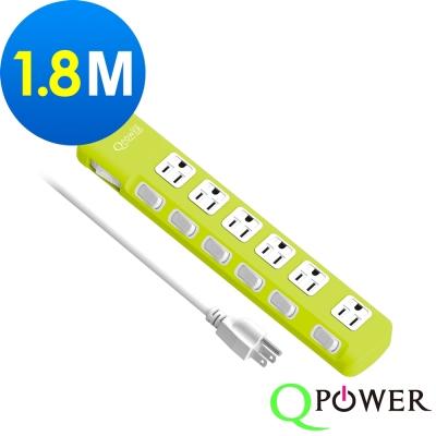 Qpower太順電業 太超值系列 TS-376A 3孔7切6座延長線(萊姆)-1.8米