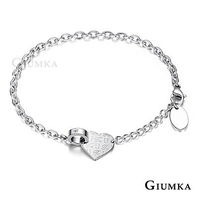 GIUMKA Love To U 愛心手鍊 珠寶白鋼-銀色