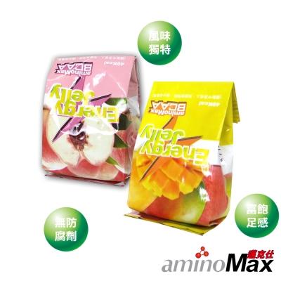 aminoMax 邁克仕 ENERGE JELLY 晶凍(水蜜桃 芒果)(20個)