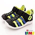 IFME健康機能鞋 透氣排水鞋款 EI00400黑 (寶寶段)