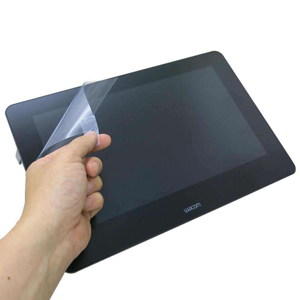 EZstick Wacom Cintiq Pro 13HD DTH-1320 螢幕貼