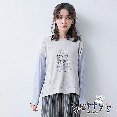 betty's貝蒂思 襯衫拼接棉質字母印花T-shirt(淺灰)