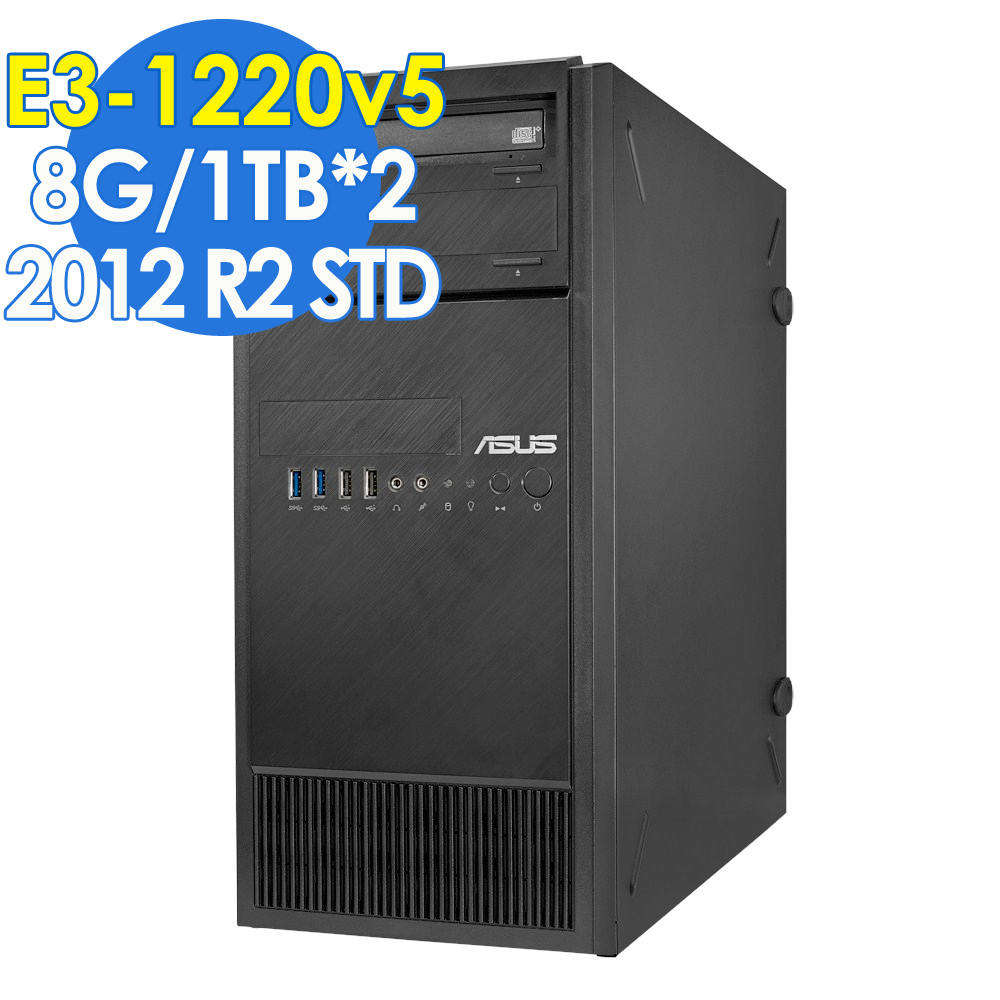 ASUS TS100-E9  直立式伺服器 8G/1TBX2 2012STD