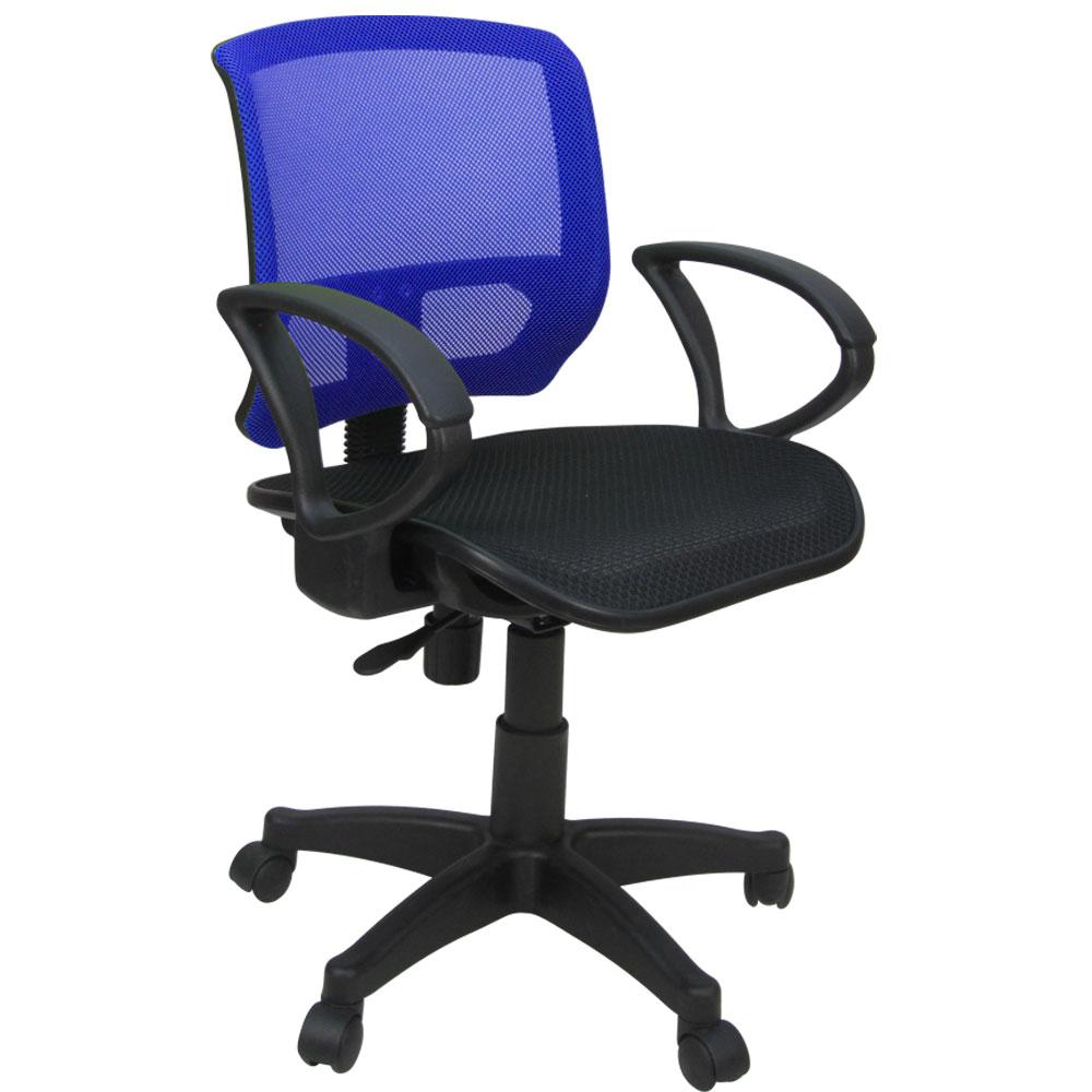 邏爵 MIT精巧彩背全網椅/電腦椅/辦公椅/書桌椅(6色)