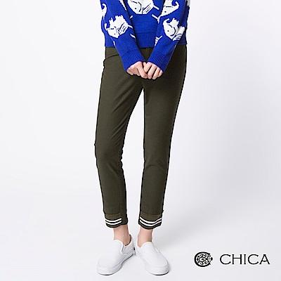 CHICA 復古運動風純色拼接九分設計長褲(2色)