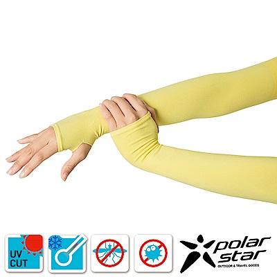 PolarStar UV涼感咖啡紗防蚊袖套 (2入組)『黃』P17514