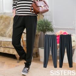 中大尺碼 俐落曲線縮口棉褲 共二色-SISTERS