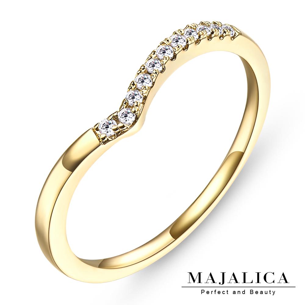 Majalica 925純銀戒指 尾戒 勝利V