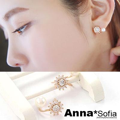AnnaSofia 陽花綺珠彩 925銀針耳針耳環(金系)