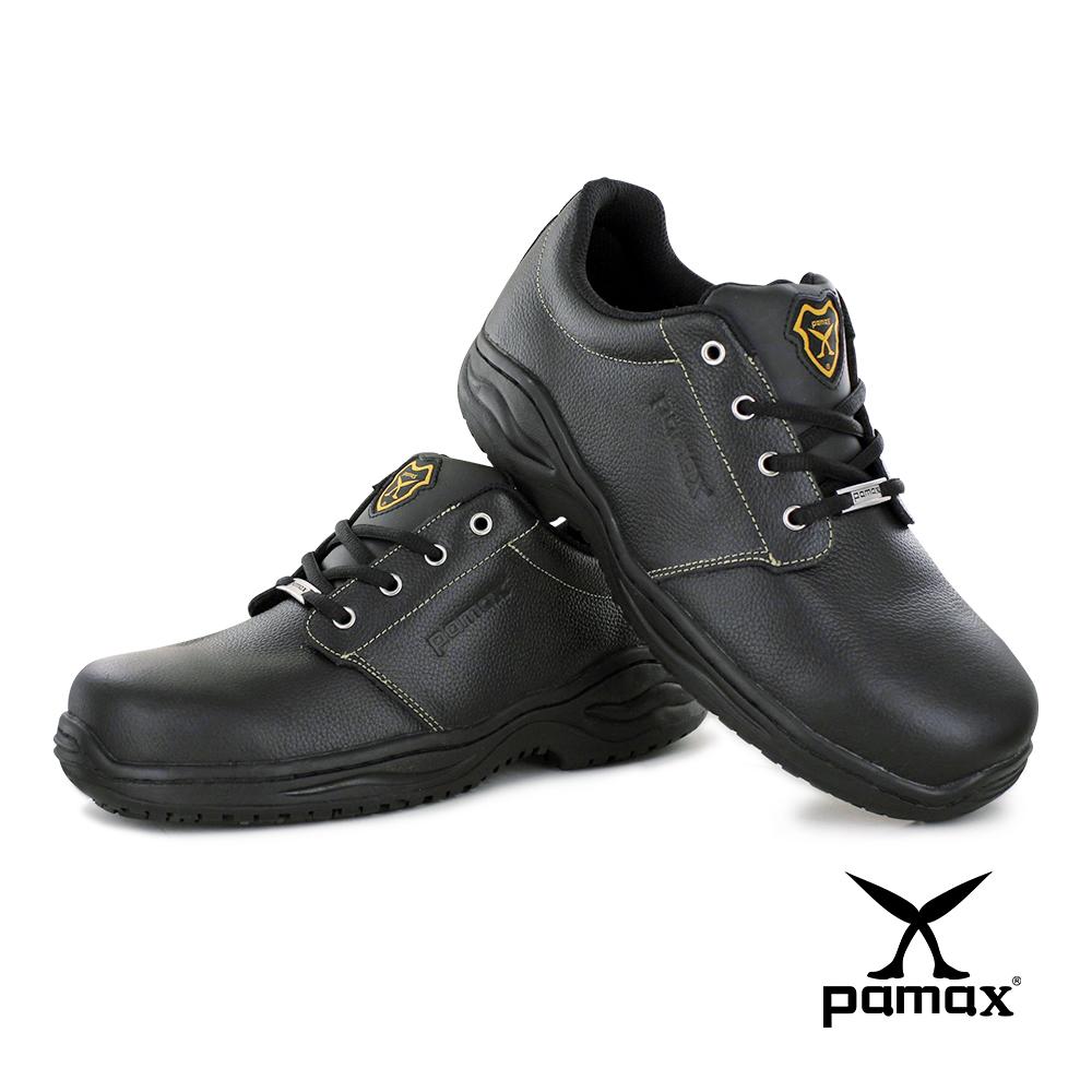 PAMAX 帕瑪斯-超彈力氣墊止滑安全鞋-PA3501H