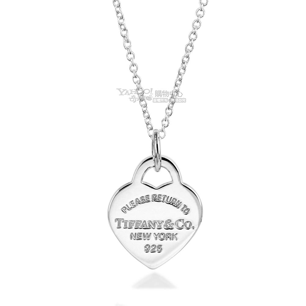 Tiffany&Co. 經典愛心925純銀項鍊
