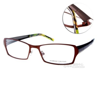 Prodesign Denmark眼鏡 完美工藝/古銅咖啡#PRO4131 C5021