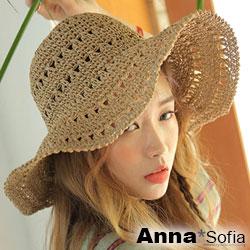 AnnaSofia 洞鏤花式編織 寬簷防曬遮陽草帽(駝系)