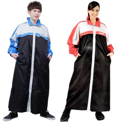 JUMP第二代俏麗輕柔前開風雨衣5XL超大尺寸+通用雨鞋套 -快
