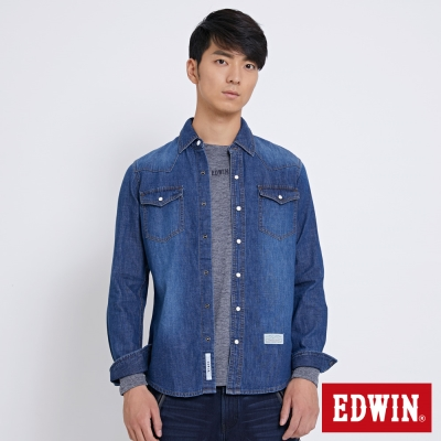 EDWIN 冒險旅行經典牛仔襯衫-男-原藍色