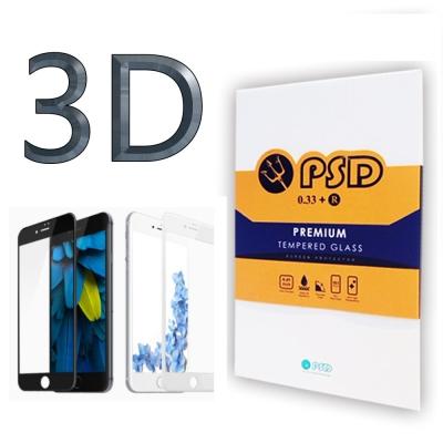 PSD IPHONE 7 PLUS 3D 滿版全曲面疏油疏水鋼化玻璃保護貼