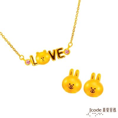 J'code真愛密碼 LINE我愛熊大黃金/水晶項鍊+甜心兔兔黃金耳環