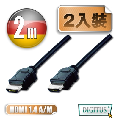 曜兆DIGITUS HDMI 1.4a圓線2公尺typeA-2入裝