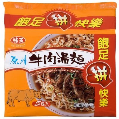 味王 原汁牛肉麵(5入/袋)