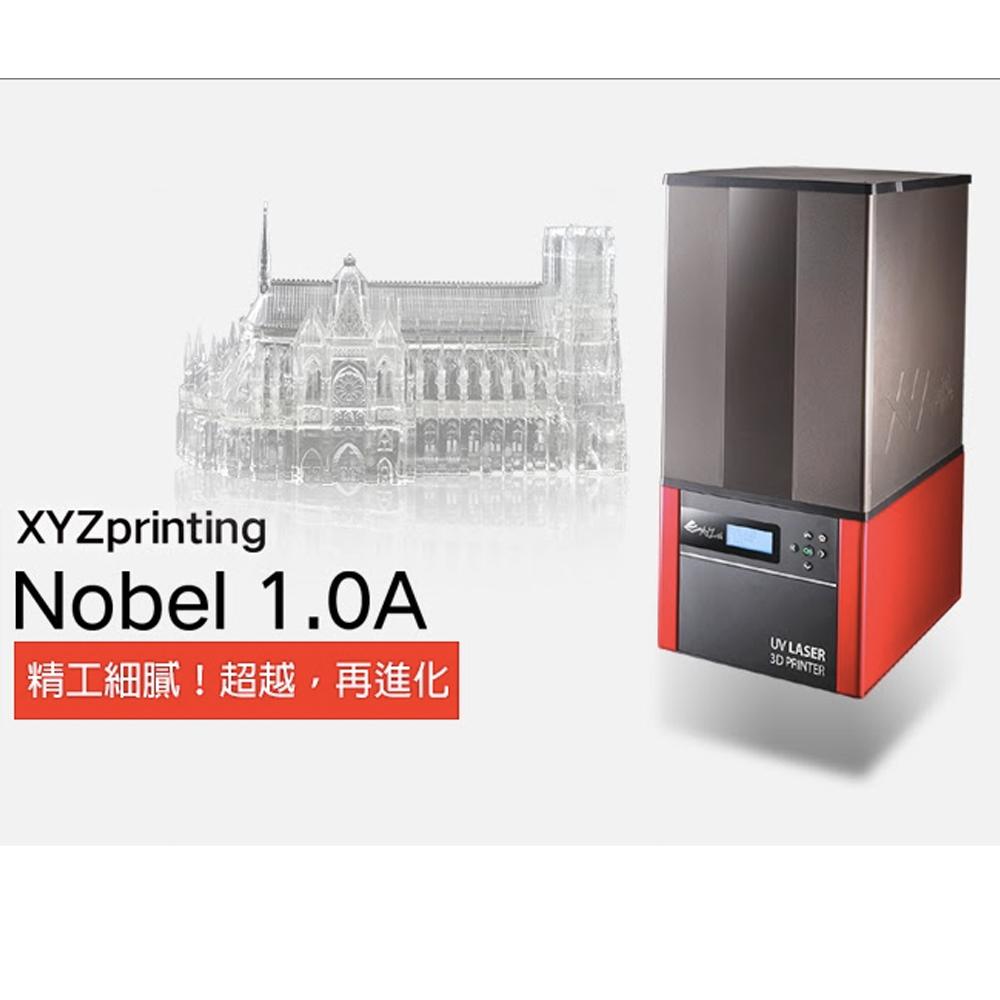 XYZ Printing  立體光固化3D列印機 (NOBEL 1.0A)