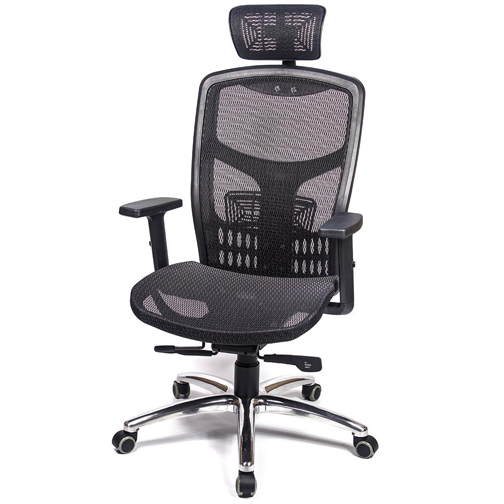 aaronation 愛倫國度 - 戰神頂規高CP值高背頭枕金屬底T把手椅