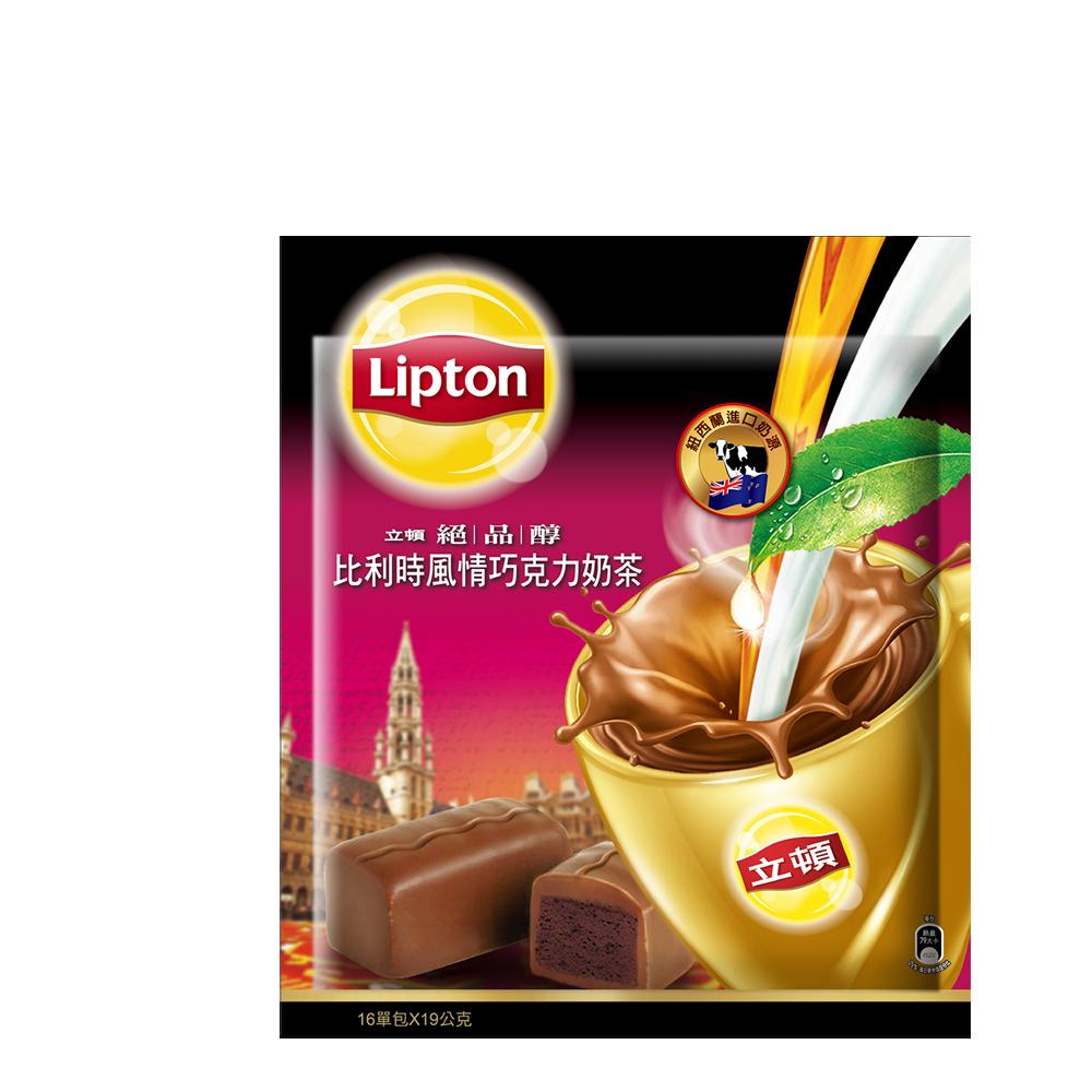 立頓 絕品醇比利時風情巧克力奶茶量販包 (16入/包)