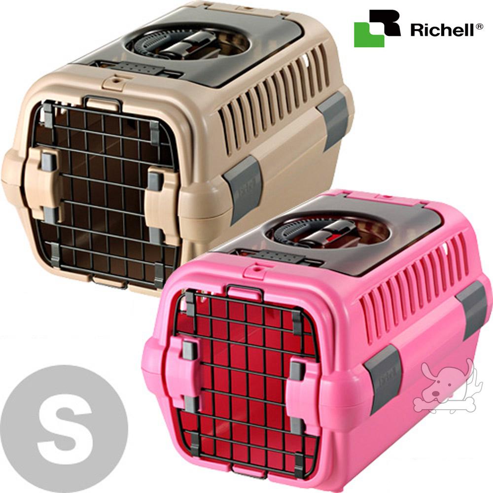 日本Richell 外出上掀時尚運輸提籠 犬貓用 S
