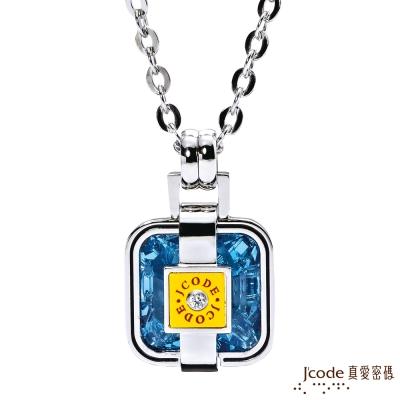 J'code真愛密碼 聽見愛黃金/白鋼男項鍊-湛藍水晶版