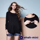 ohoh-mini 孕婦裝 率性飄逸素色孕哺上衣-2色