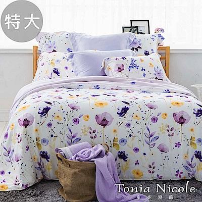 Tonia Nicole東妮寢飾 丹妮絲100%天絲簡被床包4件組(特大)