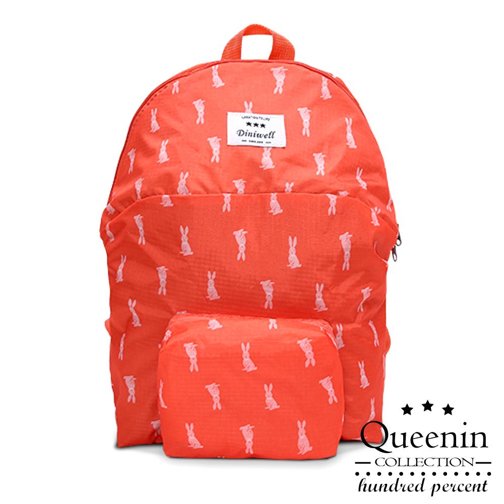 DF Queenin - 寵物森林系可折疊後背包-共4色