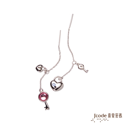 J'code真愛密碼 天生一對純銀耳環