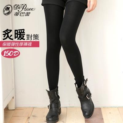 蒂巴蕾 炙暖對策 厚暖細直條彈性褲襪-150D
