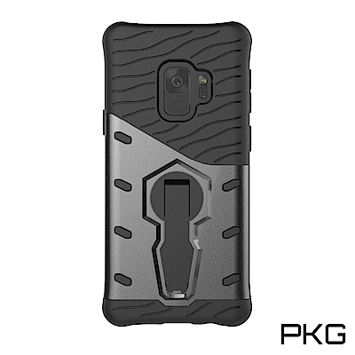 PKG 三星S9 Plus 抗震防摔保護殼(防摔系列-戰甲灰)