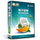 QBoss電子發票整合管理系統 - 單機版 product thumbnail 1