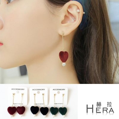 Hera 赫拉 絲絨愛心珍珠垂墜耳針/耳環(3色)