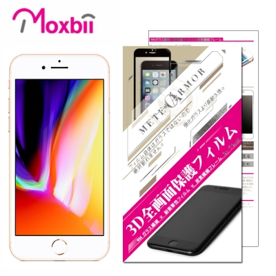 Moxbii Apple iPhone 8 Plus(白框) 太空盾 3D滿版 ...