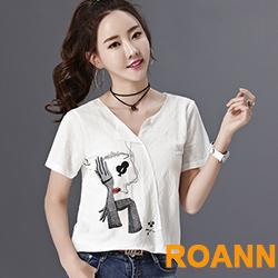 V領抽象印花拼接T恤 (共四色)-ROANN