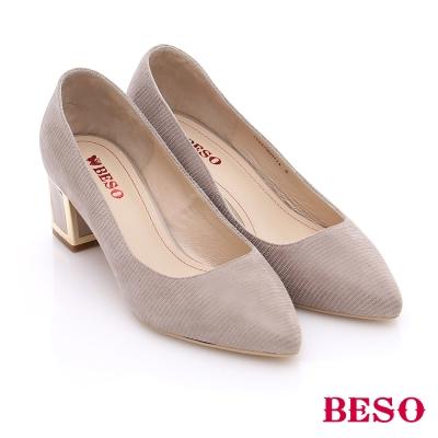 BESO-簡約知性-真皮金屬粗跟鞋-卡其色