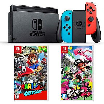 任天堂 Nintendo Switch 電光藍、電光紅Joy-Con 奧德賽漆彈組